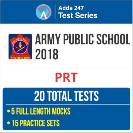 Army Public School 2018