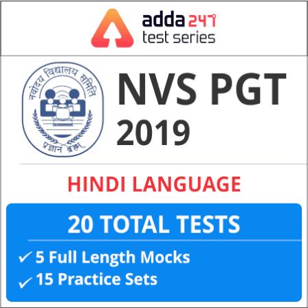 NVS Recruitment 2019: Exam Date, 2370 Vacancy_50.1