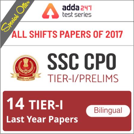 SSC CPO 2018-19 Exam: Check Exam Date, Answer Key & Result