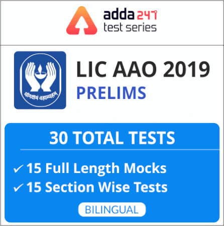 lic-aao-mock-test