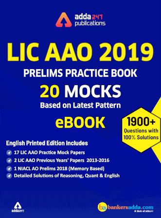 Pdf set lic practice aao