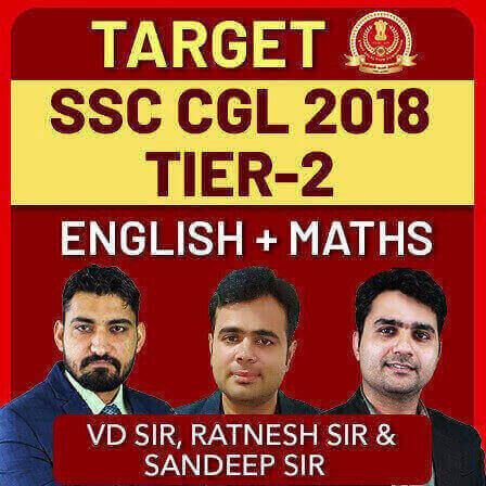 SSC CGL Mains Trigonometry Questions : 16th July_260.1