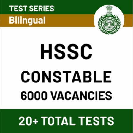 Haryana-police-constable