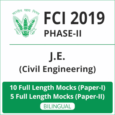 FCI Phase-II Test Series 2019 | Buy Now At Special Offer_110.1