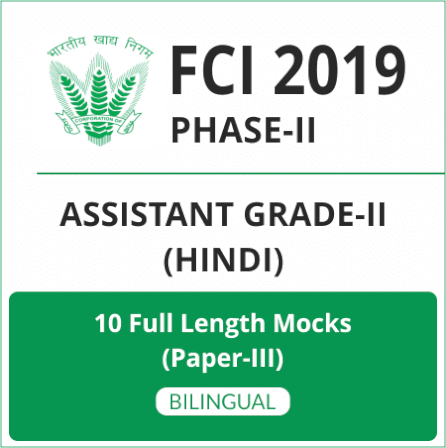 FCI Phase-II Test Series 2019 | Buy Now At Special Offer_120.1