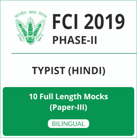 FCI Phase-II Test Series 2019 | Buy Now At Special Offer_130.1