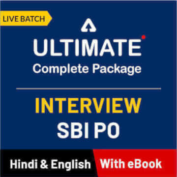 IBPS PO Interview Questions and experiences_50.1