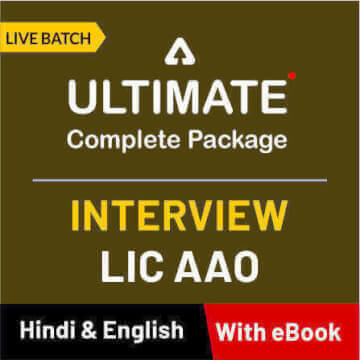 LIC AAO & SBI PO 2019: Important Questions For Interview_60.1