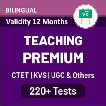 teaching premium