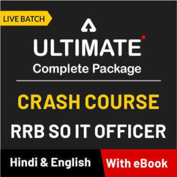 IBPS RRB SO IT Professional Knowledge Quiz: 2nd September_60.1