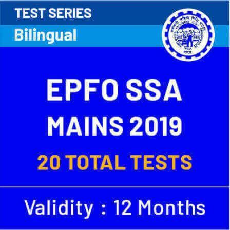 Bank, SSC Mock Test Series for IBPS PO, Clerk and SSC CGL