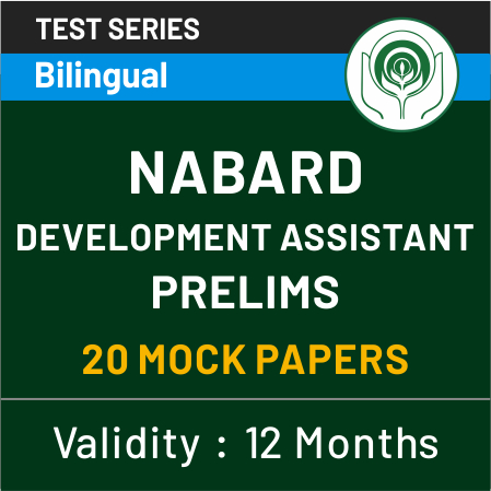 NABARD Development Assistant Admit card for Prelims Released_60.1