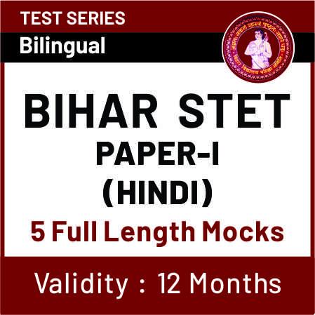 Bihar TET 2019: 37335 Vacancies | Last Day Reminder | Apply Now_70.1
