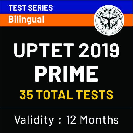 UPTET Important Hindi Grammar Questions   13th December 2019_50.1