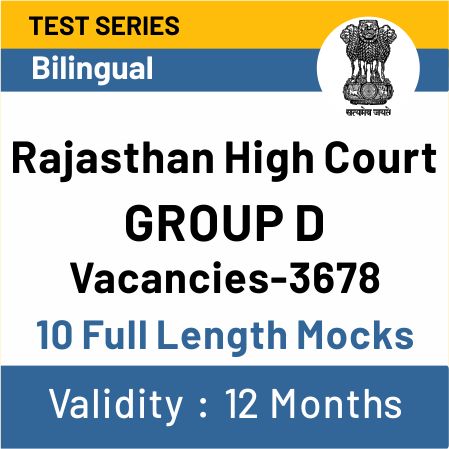 Important Exams Of Rajasthan State in 2020: 7000+ Vacancies_50.1