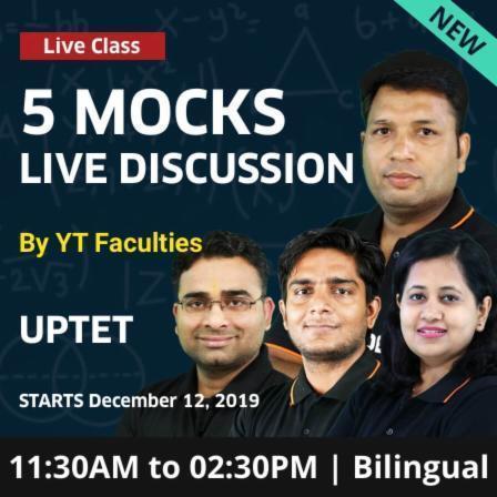 UPTET Important Hindi Grammar Questions   13th December 2019_40.1