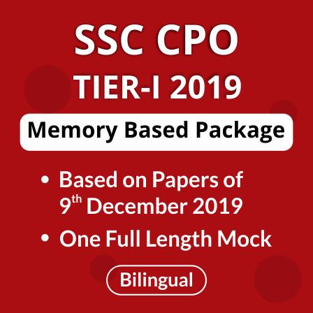 SSC CPO 2019 Tier 1 Postponed : Check Latest Notice_50.1