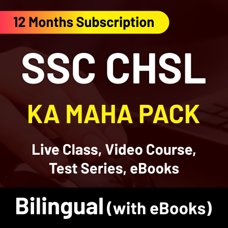 New Year Offer: Get Flat 50% Off On All Study Material | Flash Sale At 6 PM_50.1