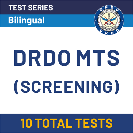 drdo mts tests