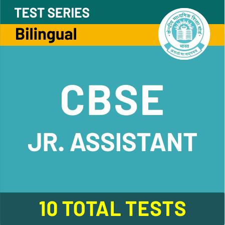 CBSE Junior Assistant Exam Date 2020 Released For 357 Vacancies @cbse.nic.in_80.1