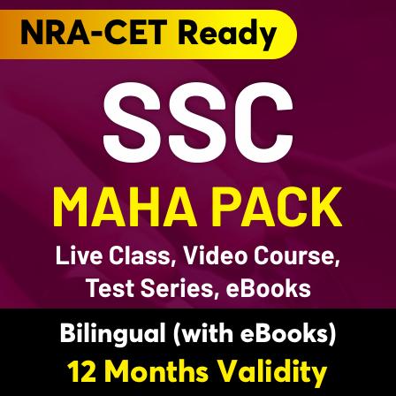 SSC Mahapack के साथ Railway Mahapack Free ऑफर: ऑफर केवल आज तक मान्य_50.1