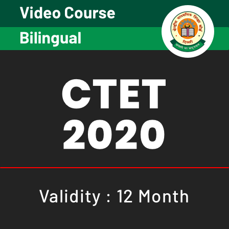 Video courses for CTET 2020