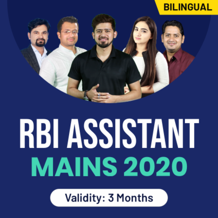 Video courses for RBI Assistant