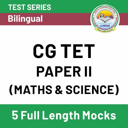 Chhattisgarh TET 2020: CG TET Exam Is Postponed_60.1