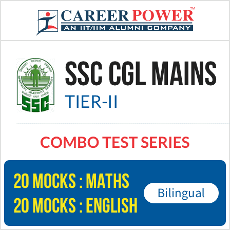 SSC CGL Tier II Mains