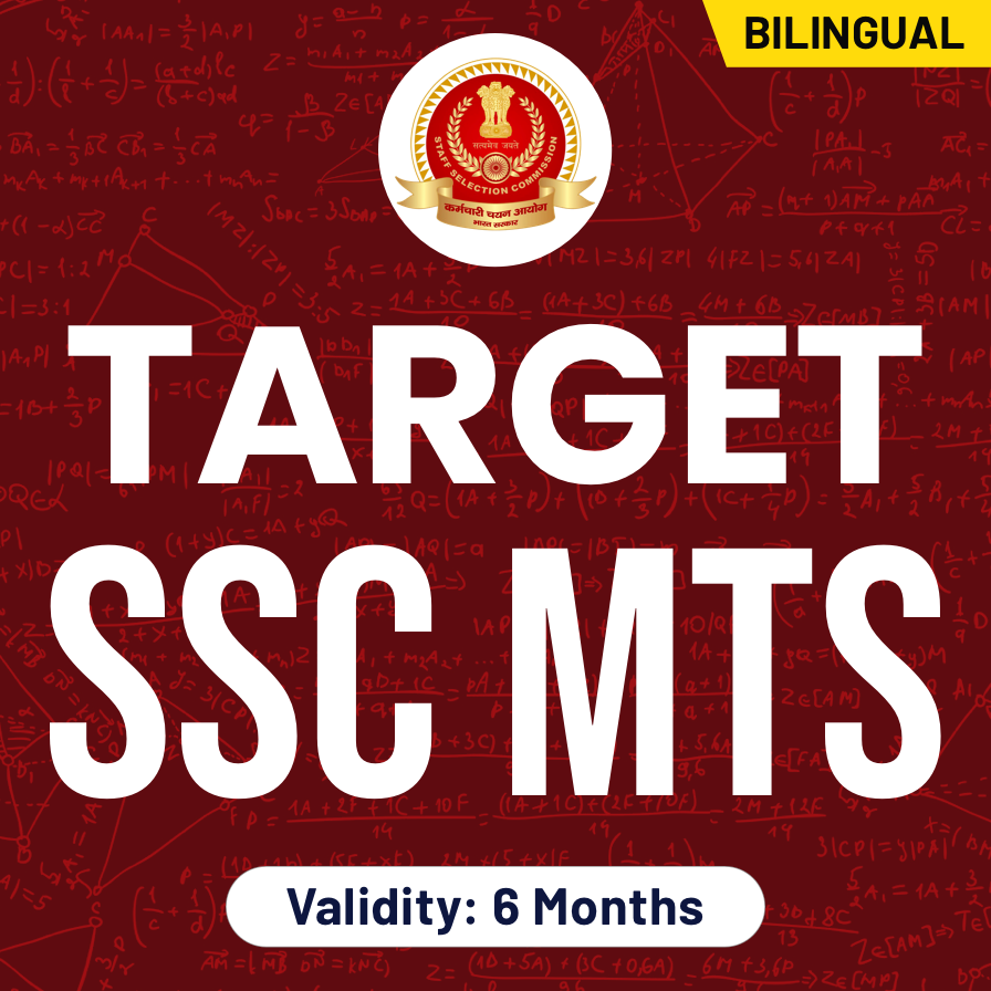 Video courses for Target SSC Math