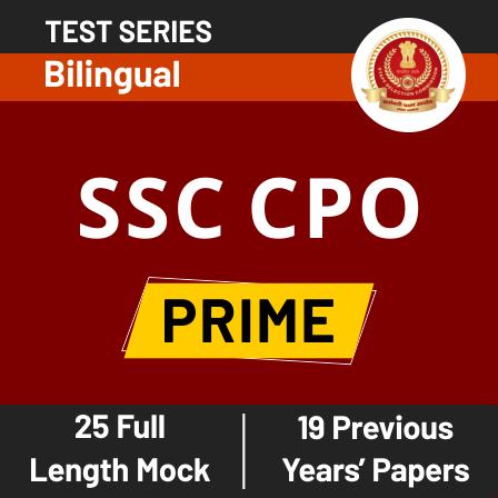 SSC CPO 2018 Document Verification Admit Card जारी : सभी रीजन का Admit Card यहाँ से करें डाउनलोड_50.1