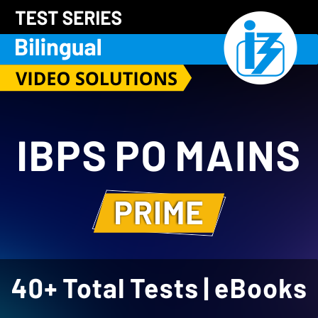 IBPS PO Mains Paper Analysis: Check Last 3 Years of Paper Analysis and Trends_50.1