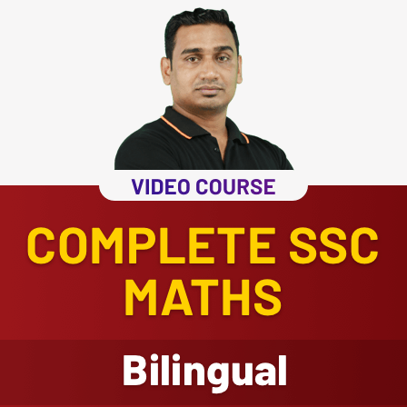 Video courses for Compete SSC Math