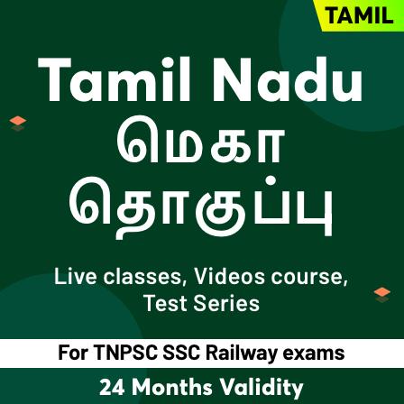Quantitative Aptitude quiz in Tamil 09 july 2021 | For TNPSC Group 2 and 4 |_110.1