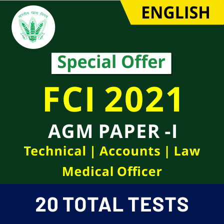 FCI Recruitment 2021 Interview Dates Out for 89 Category I AGM Posts_70.1