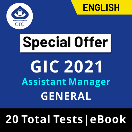 GIC Assistant Manager Admit Card 2021