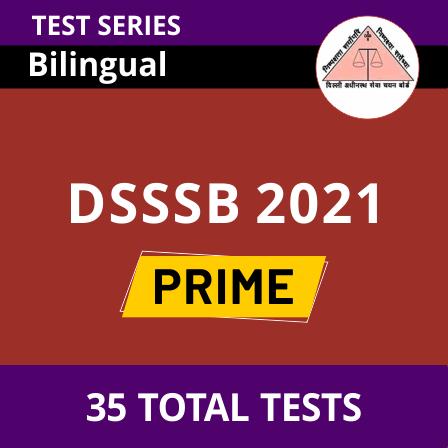 DSSSB Vacancy 2021