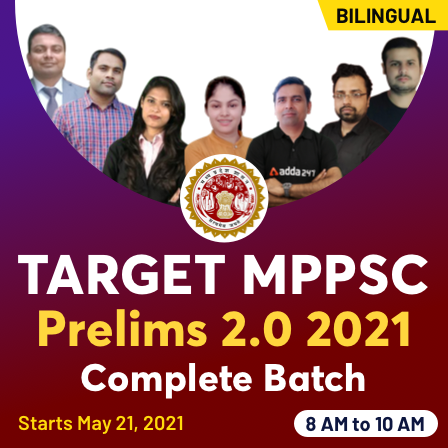 MPPSC MO भर्ती 2021: मेडिकल ऑफिसर की भर्ती के लिए करें ऑनलाइन आवेदन_50.1