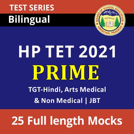 HPTET application form 2021