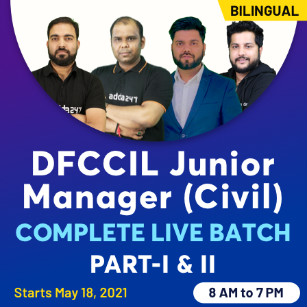 DFCCIL Previous Year Paper for Executive, JE and JMs |_50.1
