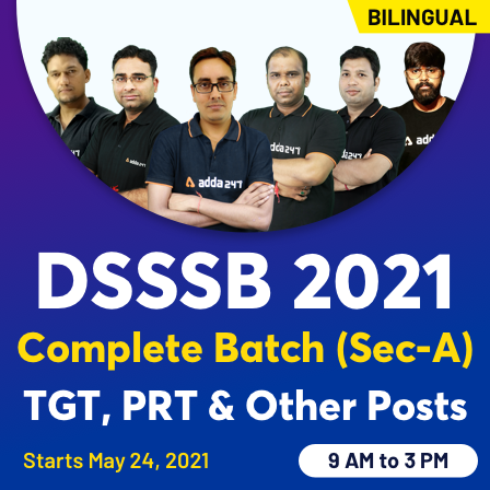 DSSSB Online Form 2021: Apply Online For 12000+ TGT, PRT & Other Posts_100.1