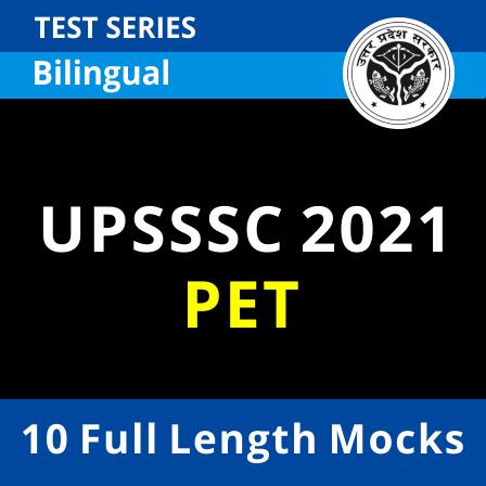 UPSSSC PET टेस्ट सीरीज और ई-स्टडी नोट्स से करें तैयारी_60.1