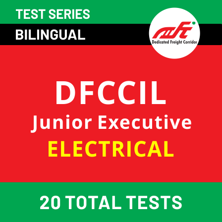 PSPCL Recruitment 2021: Checkout Junior Engineer Vacancies |_60.1