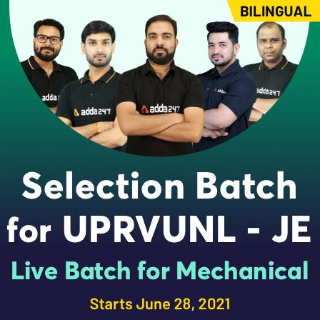 UPRVUNL JE Recruitment 2021: Checkout Eligibility Details |_60.1
