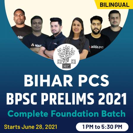 BPSC प्रीलिम्स परीक्षा 2021 के लिए कम्पलीट फाउंडेशन बैच_50.1