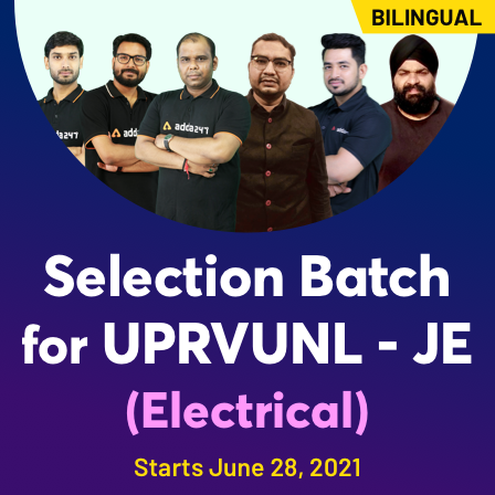 UPRVUNL JE Recruitment 2021: Checkout Eligibility Details |_50.1