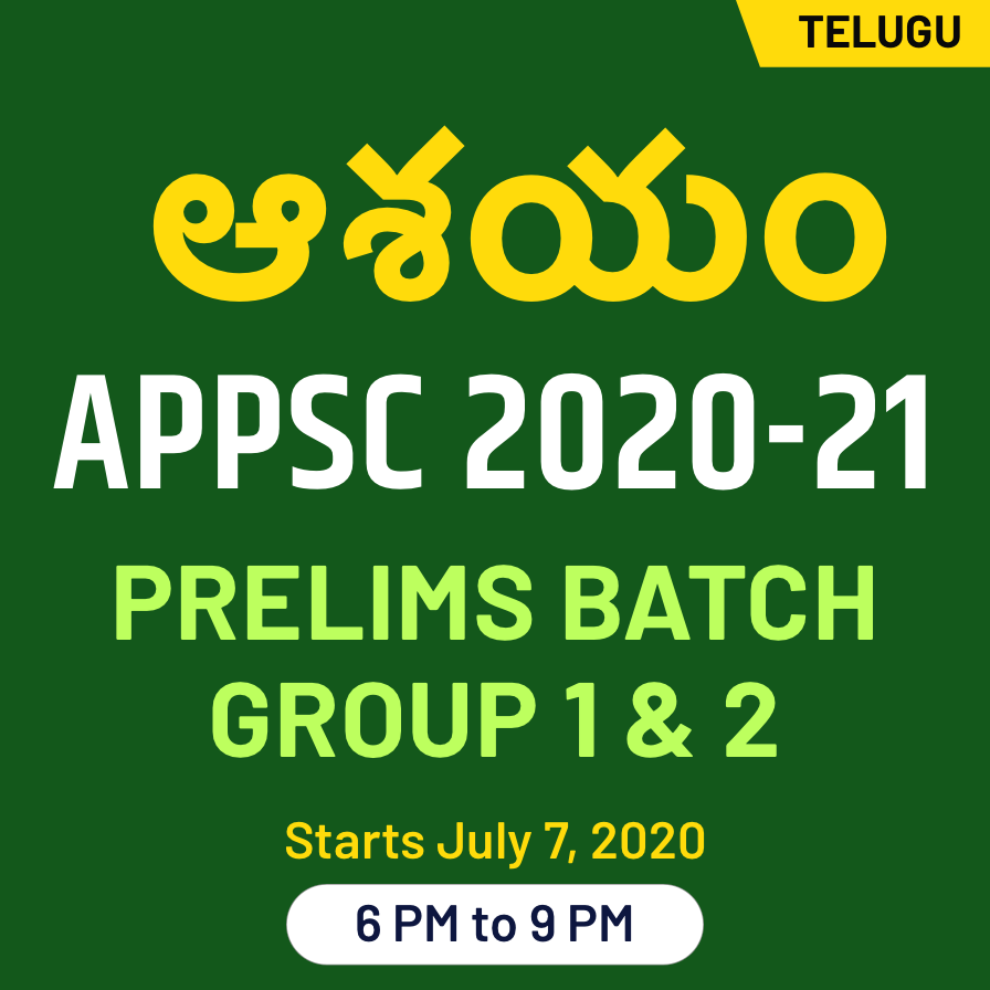 APPSC 2020 Exam Dates: Check APPSC Group 1 Main Exam 2020 Dates_50.1