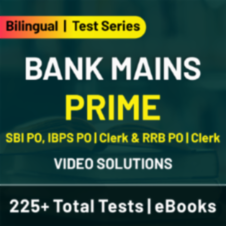 IBPS RRB Clerk Result 2020-21 Out: Check Office Assistant Prelims Result Link_60.1