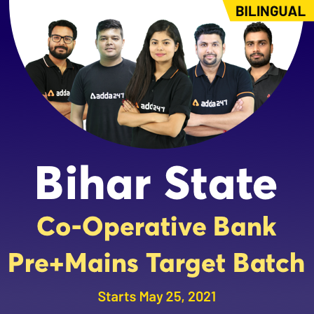 Bihar State Cooperative Bank Admit Card 2021 Out: BSCB Prelims Admit Card Link_70.1