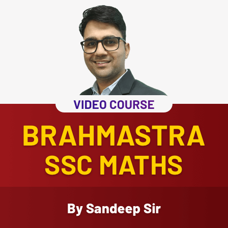 Video courses for MATH SSC